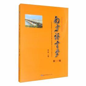 南方分级阅读·三年级(第二套书,全五册)