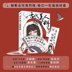 古代汉语研究导引