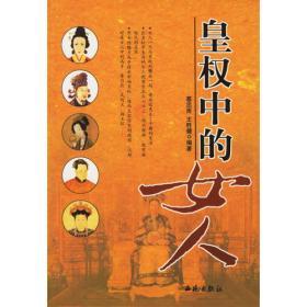皇权不下县?:清代县辖政区与基层社会治理