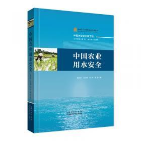 中国大百科全书.考古学