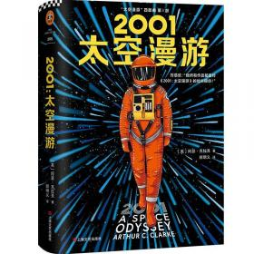 2001:A Space Odyssey (Signet)