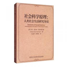 The Cambridge History of China:Volume 13: Republican China 1912—1949, Part 2