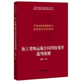 海上文学百家文库. 100, 林放、徐铸成、罗竹风、 郑拾风卷
