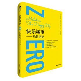 快乐英语同步课堂教学系列片