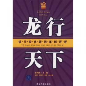 龙行贵州:人文旅行Ⅱ