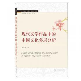 现代农业科技专著大系:中国燕麦学