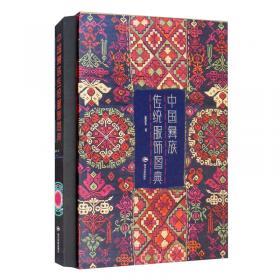 中国海事仲裁案例集:2007-2014(全两册)