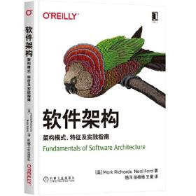 软件随想录 卷2