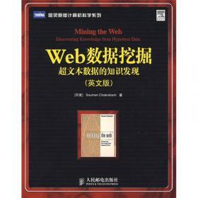 UNIX网络编程 卷2:进程间通信