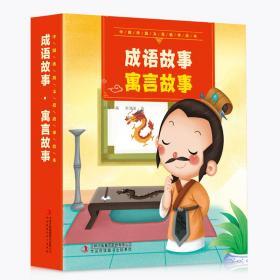 中国造园史