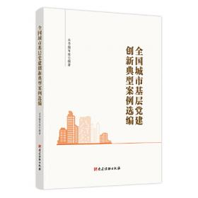 全国成人高考复习精要与习题精粹丛书.地理