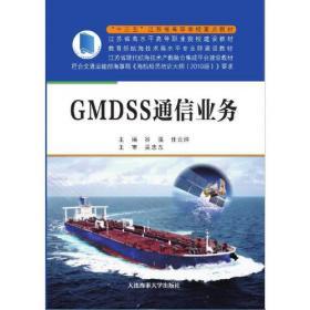 GMAT官方指南
