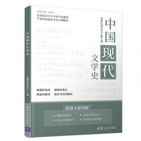 中国行政史