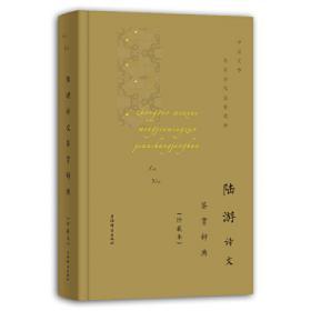辞海(第七版彩图本)前100名下单赠24寸辞海瑞士军刀联名定制拉杆箱