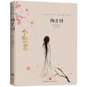 通志堂经解(全16册)