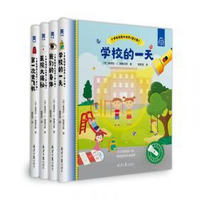 长臂猿考:一本关于中国动物学的论著