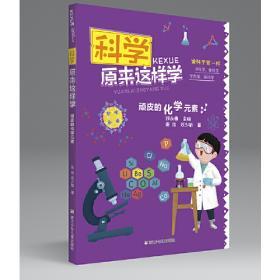 科学养生:家庭保健医学常识(卫生保健篇)