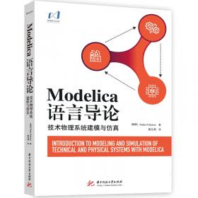 Model Theory, Third Edition (Dover Books on Mathematics)