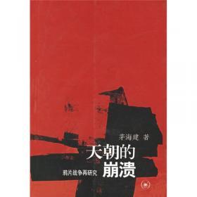 戊戌时期康有为、梁启超的思想