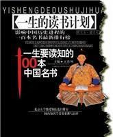人文书系:文化战略