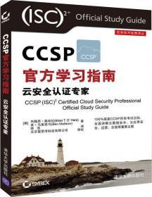 CCNA学习指南:路由和交换认证(100-101,200-101,200-120)