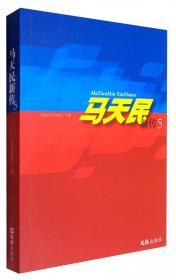 2010年上海市公务员录用考试辅导用书:综合管理