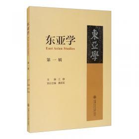 东亚青铜潮:前甲骨文时代的千年变局