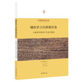 Richard Meier, Architect Volume 5:2004-2009