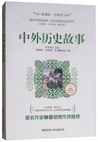 风靡世界经典推理小说:坟墓中奇特的植物