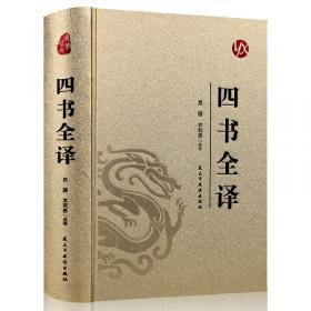 国学基本典籍丛刊:宋本乐府诗集(套装全十二册)