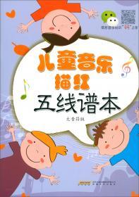 日语拟声拟态词研究