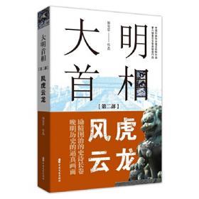 大明宫词(纪念版)