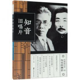 知音漫客丛书·奇幻古风系列:天行轶事叁