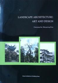 Landscape and Power in Early China:The Crisis and Fall of the Western Zhou 1045-771 BC