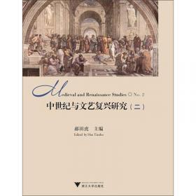 中世纪政治思想史