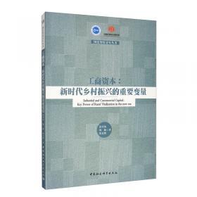 工商管理经典译丛·会计与财务系列:财务会计理论(第6版)