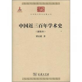 德国古典美学:中华现代学术名著4