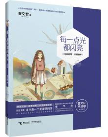 彩虹书系:幼儿园教师信息技术应用能力的培养与训练