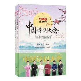 中国蒙古文古籍总目(全三册)