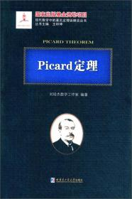 Picasso'S Masterpieces 英文原版