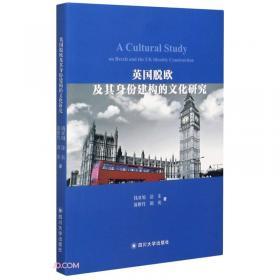 英国行政法