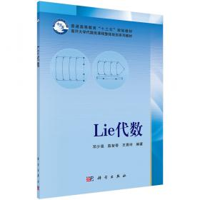 Lie Groups, Lie Algebras & Some of Their Applications