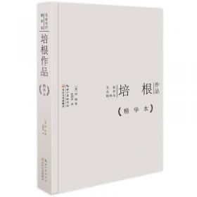 世界短篇小说四巨匠作品:名家名作精华本