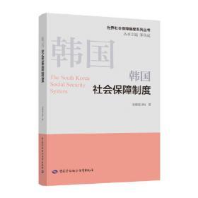 韩国语概论