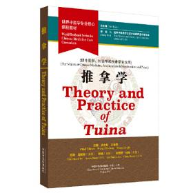 Theory and Application of Infinite Series