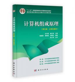 电气控制与PLC应用技术(第2版)