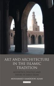 Art History, Combined (3rd Edition) (Hardcover)