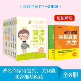 阅读城市:中国文库