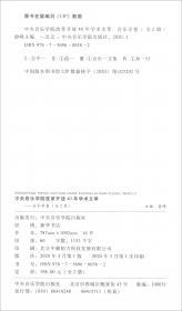 中央及地方公务员录用考试实战演练:行政职业能力测验考试一本通(2012绿皮4月版)(铁道版)