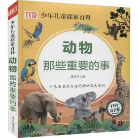 动物园的历史